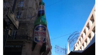 Bild von Peroni Nastro Azzurro