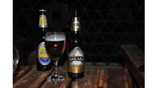 Bild von Sakara Gold