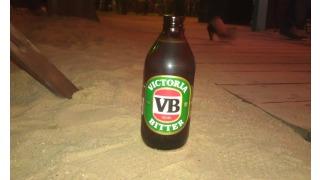 Bild von Victoria Bitter