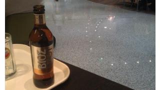 Bios 5 Five Cereal Beer