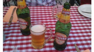 Ožujsko Pivo