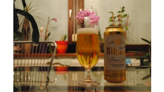 Bild von Bitburger Premium Pils