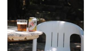 Bild von Cruzcampo Cerveza Especial - Cruzial