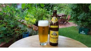 Bild von Kuchlbauer Helles Bier