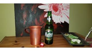 Bild von Mythos Hellenic Lager Beer