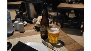 Bild von Casablanca Premium Beer