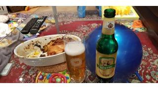 Wurmhöringer - Festbock