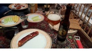 Bild von Perlenzauber - German Pale Ale