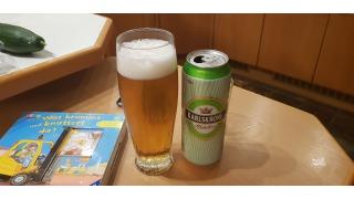 Karlskrone Alkoholfrei