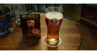 Bild von Guinness Hop House 13 Lager