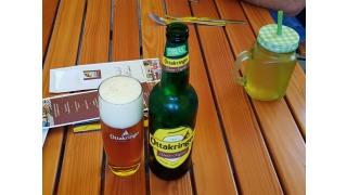 Ottakringer - Wiener Original