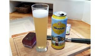 Perlenbacher Bier & Limonade