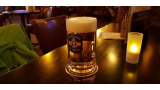 Puntigamer - das bierige Bier