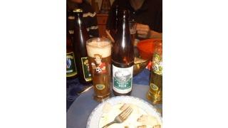 Bild von Nassauer City Bier - Hausbier