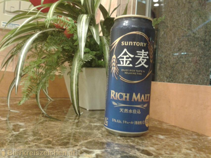 Foto eines Bieres der Marke Suntory Kin-Mugi (Rich Malt) aus der Brauerei Suntory Limited