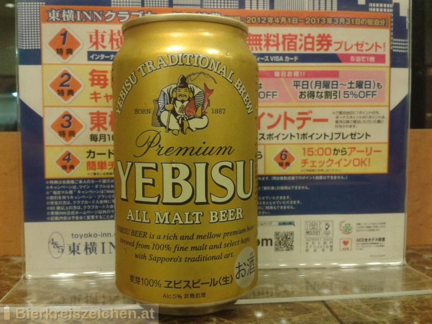 Foto eines Bieres der Marke Yebisu (Premium) aus der Brauerei Sapporo Bīru Kabushiki-gaisha