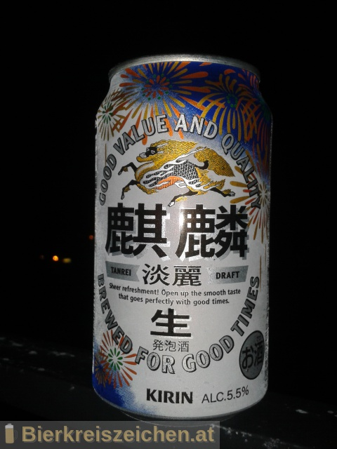 Foto eines Bieres der Marke Kirin Tanrei Draft aus der Brauerei Kirin