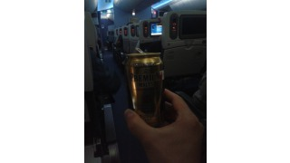 Bild von Suntory Premium Malts - Suntory Pilsner Beer