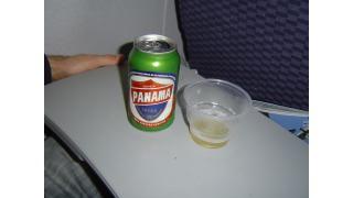 Bild von Panama Lager