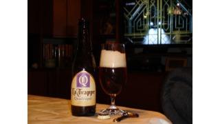 Bild von La Trappe - Quadrupel