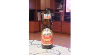 Bild von Amstel