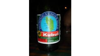 Bild von Kubuli Beer