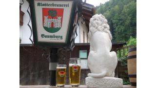 Bild von Baumburger Kloster Hell
