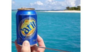 Bild von Carib Lager