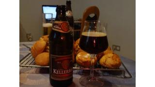 Kellerbier Dunkel