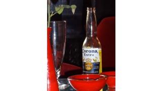 Bild von Corona Extra