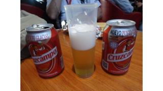 Bild von Cruzcampo