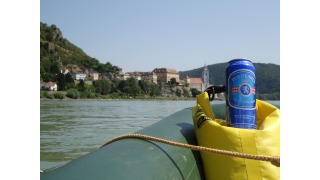 Bild von Puntigamer - das bierige Bier