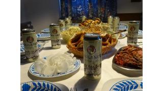 Bild von Oktoberfest Bier