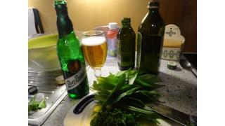 Zlatý Bažant - Svetlé Pivo 10°