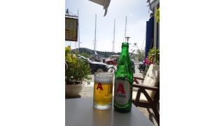Bild von Alpha Hellenic Beer
