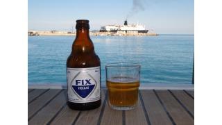 Bild von FIX Hellas