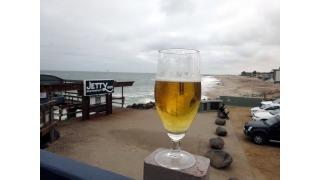 Bild von Hansa Draught Beer Lager