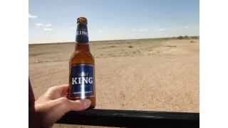 King Lager