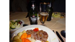 Bild von Windhoek Premium Draught