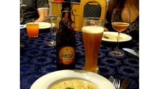 Bild von Pinzga' Weizen