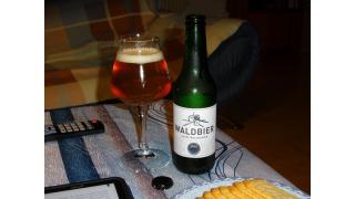 Bild von Kiesbye's Waldbier 2016: Wacholder