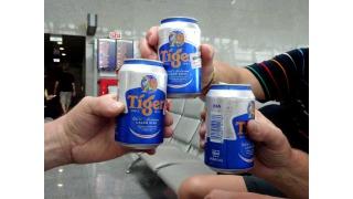 Bild von Tiger Beer