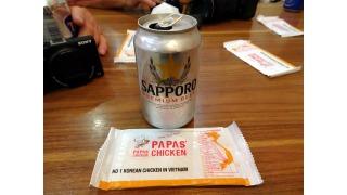Bild von Sapporo Draft Beer (Premium)