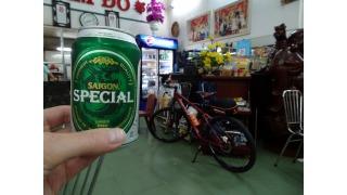 Bia Saigon Special