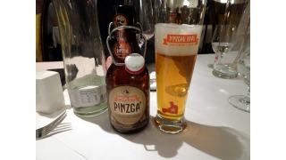Pinzga' Alpen Hausbier