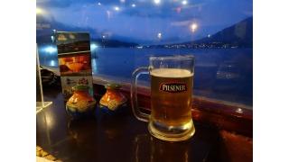 Cerveza Pilsener