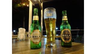 Bild von Biela Lager