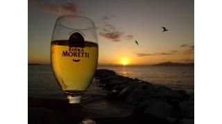 Bild von Birra Moretti Premium Lager