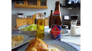 Linzer Bier