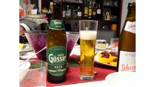 Gösser Bock